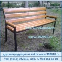 Дачная мебель, садовая мебель и парковая мебель