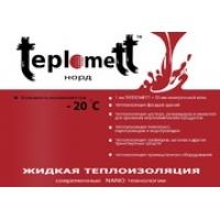 Покрытие жидкое теплоизоляционное ТЕПЛОМЕТТ-фасад