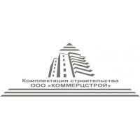 Комплектация строительства ЖБИ