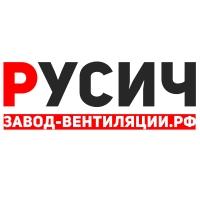 """Вентиляционные изделия """"Русич"""""""