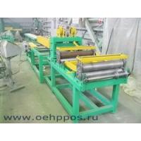 ЭПОС-Липецк Станок для оконных отливов ИП Шаталов АА
