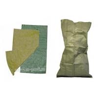 Мешки полипропиленовые зеленые