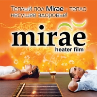 Пленочные теплые полы торговых марок MIRAE и Power film, опт/роз