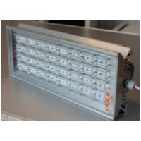 Светодиодный светильник для наружного освещения NLD Street 48