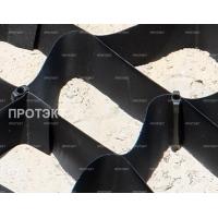 Георешетка объемная полимерная ПРОТЭКТ
