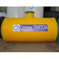 Септик Тритон-Т 2