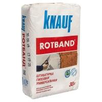 Штукатурка Rotband 30кг KNAUF