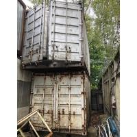 2 контейнера 20 футов Москва