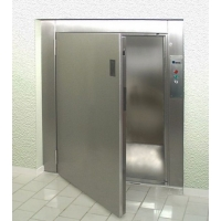 Сервисный подъемник (лифт)