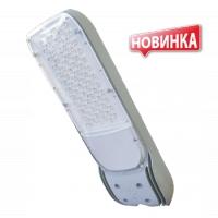Светильник светодиодный консольный Светлана-Оптоэлектроника СУС-М-70
