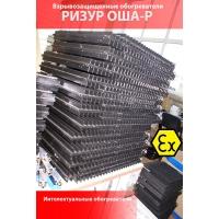 Электрообогреватель РИЗУР ОША-Р