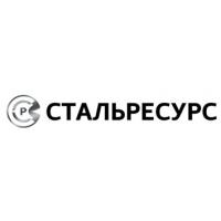 Металлопрокат и Кованные Изделия Северсталь-Череповец Доставка