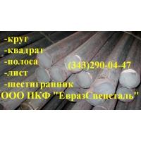 Круг 45ХН2МФА-Ш шлаковый переплав