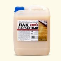 Лак Зотекс Акваколор бесцветный, 0,9-2,5-10 кг, в Уфе ЗОТЕКС