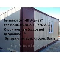 вагончик строительный ИП Асачев 5*2,4