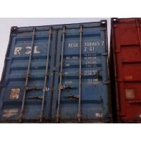 контейнер 20 футов морской