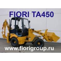 Экскаваторы-погрузчики со сменным оборудованием FIORI TA450