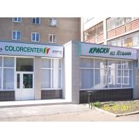 Итальянские краски ROSSETTI Товар от производителя
