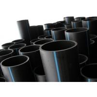 Трубы полиэтиленовые (ПНД (ПЭ100) D20, D25, D32, D40, D50, D63 D90 D630. D710, D800, D900, D1000, D1200, D1400, D1600