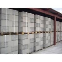 Газобетонные блоки от производителя