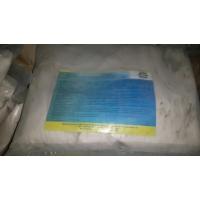 Гидромикс Гидропаколь - гидроизоляционная добавка в бетон Гидропаколь ГидроМикс