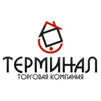 Фанера березовая марки ФК,ФСФ по ГОСТу 3916.1-96