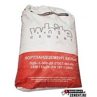 Цемент белый Щуровский ПЦБ 500 Д0(М500)