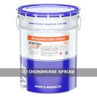 Антикоррозионное покрытие СК-Протект защит от коррозии металлок Снежинские краски s-kraski-5-4