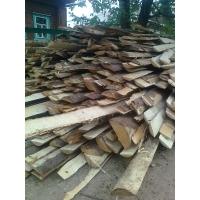 горбыль деловой и дровяной с доставкой
