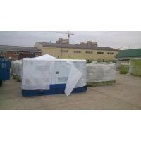 Генераторная установка дизельная RICARDO 10 кВТ-300 кВТ  ДГУ