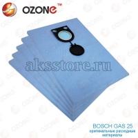 Синтетические мешки пылесборники для пылесоса Bosch GAS 25 (5 шт