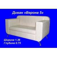 Диваны, кровати, мягкая мебель  Верона 5