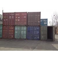 Продам контейнеры в ассортименте  в Красноярске