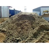 Песчанный грунт  доставка