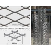 Просечно-вытяжная сетка (оградительная) 100х50-2,5х2,5 мм  - рулон 2,2х10 м