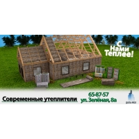Утеплитель KNAUF Insulation Фасад TS 34,32