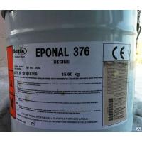 EPONAL 376 (Эпональ 376) - специальная эпоксидная грунтовка.