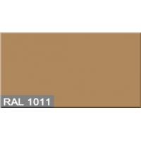 Профнастил С8-1150 0.5 RAL 1011 НЛМК