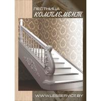 Лестницы интерьерные из дуба и сосны Достойные лестницы Классик