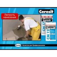 Высокоэластичный клей для плитки CERESIT СМ 17