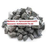 Щебень от производителя 5-20, 20-40,  40-70  песчаник