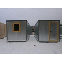 Блок-контейнер 5.9*2,3*2,2м в ДВП
