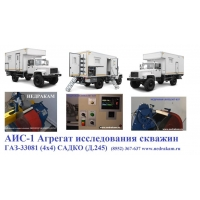 Станция гидродинамических исследований скважин СГИ АИС-1 ГАЗ-3