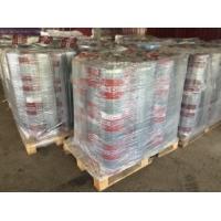 Рулонный кровельный материал Ризолин  ФСа-2.5