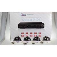 Комплект видеонаблюдения QStar Офис стандарт