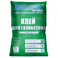 Клей для газобетона Полигран