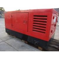 Дизельный генератор Himoinsa 20KVA