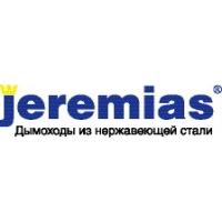 Дымоходы из нержавеющей стали Jeremias