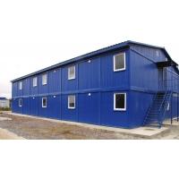 Общежитие 553 м Модульное здание