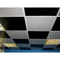 Металлический потолок  Грильято реечный, кассетный